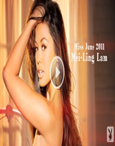 asian nude model  and playboy miss june 2011 mei-ling lam